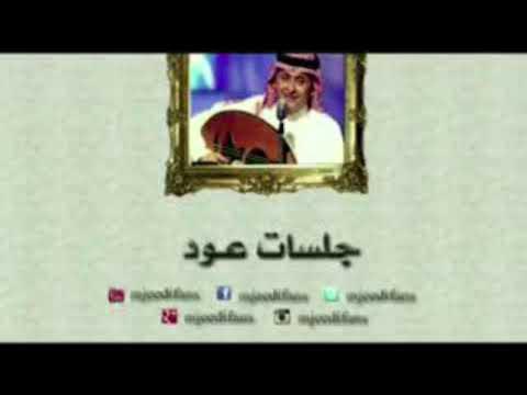 عبدالمجيد عبدالله يا ما حاولت أغاني على العود Youtube