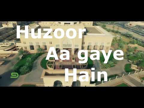 Falak Ke Nazaro Zameen Ki Baharo | Islamic Lyrics