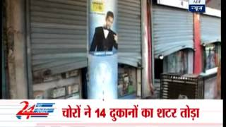 Thane: Shutters of 14 shops broken, two robbers caught on CCTV stealing items