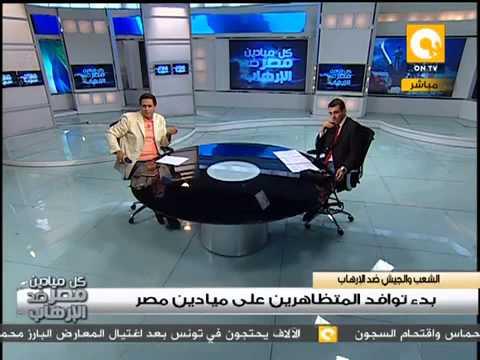 . انضمام اعضاء من التراس الى معتصمى رابعه العدويه 27  7   2013
