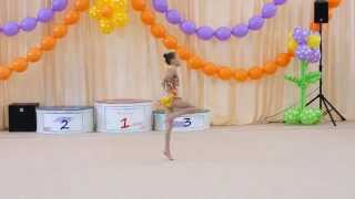 Художественная гимнастика.Паринова Екатерина 2005 г.р. БП