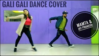 GALI GALI DANCE CHOREOGRAPHY / MAMTA AND JAY PRAKASH