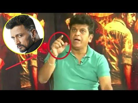 Century Star Shivanna Warning To Kiccha Sudeep & Fans Exclusive Video | Hd