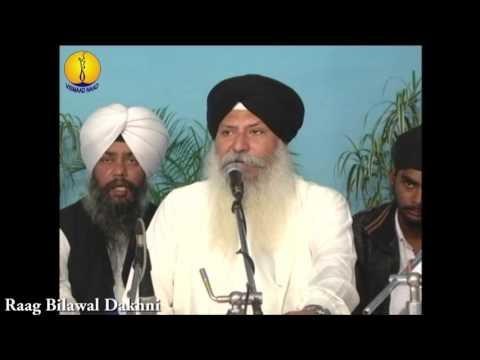 AGSS 2012 : Raag Bilawal Dakhni - Bhai Dalip Singh ji & Bhai Harinder Singh ji
