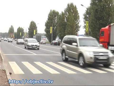 ObjectivTv: В Украине ищут способы, как уменьшить количество ДТП