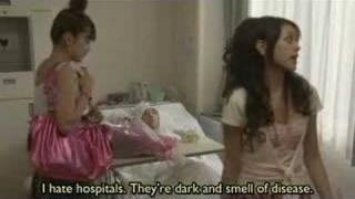 Dear Friends Trailer  Keiko Kitagawa