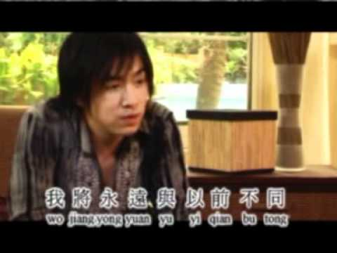 KARAOKE MANDARIN | KAO JIN KAO JIN NI - CLOSER THAN CLOSE