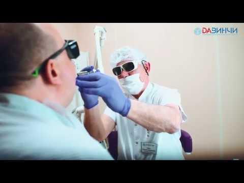 """Лазерное лечение храпа в клинике """"ДАВИНЧИ"""""""