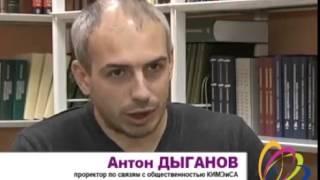 видео Московский государственный университет экономики, статистики и информатики (МЭСИ)