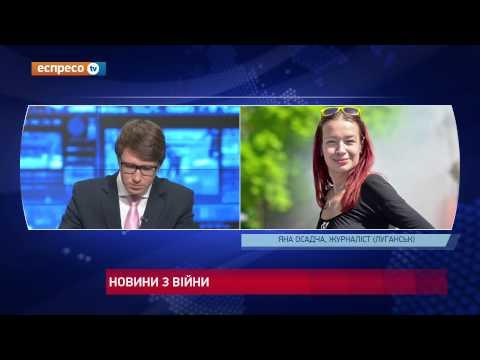 У Старобільську поховали 27 невідомих українських воі...