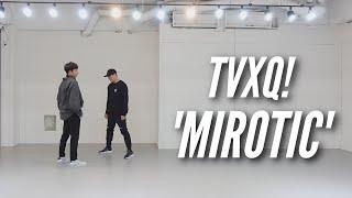 동방신기 '주문' 안무 / TVXQ! 'Mirotic' (Dance cover)
