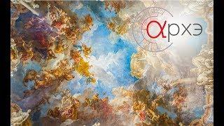 Александра Баркова о курсе 'Мифология Древнего Мира'