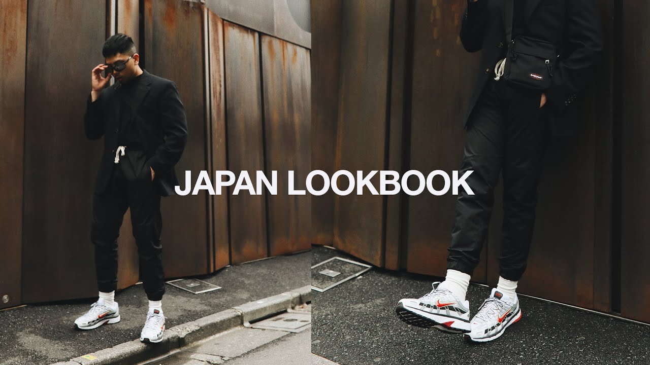 [VIDEO] - WEEKLY OUTFITS / JAPAN LOOKBOOK 4