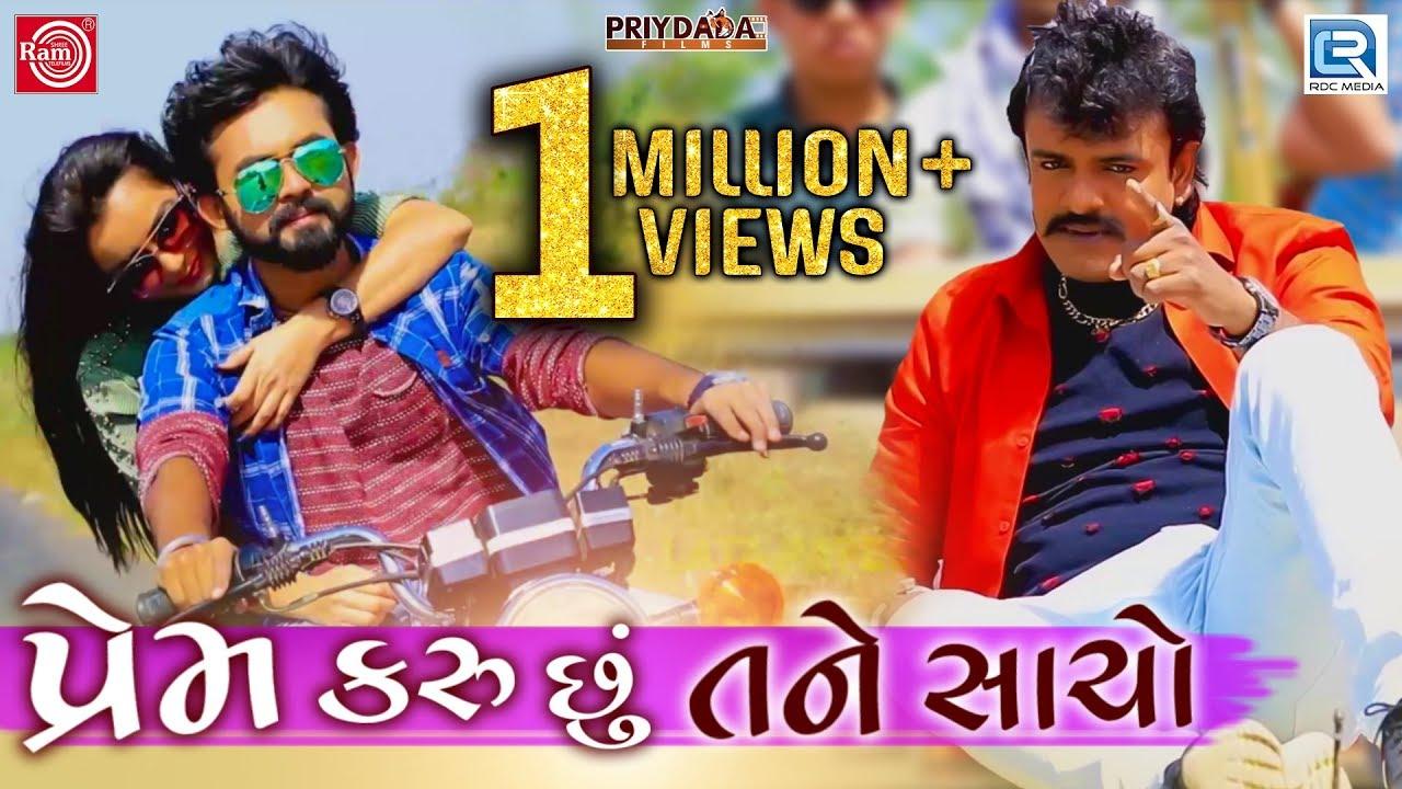Parahuna punjabi movie download filmyhit.com