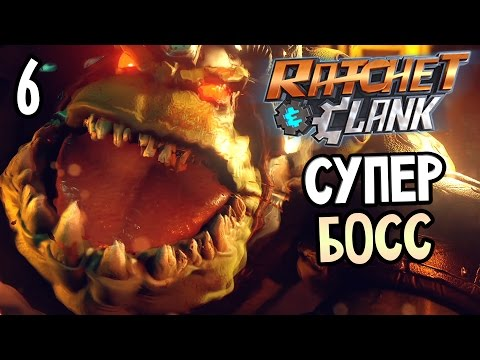 Ratchet And Clank Gameplay Walkthrough Part 1 [1080p HD PS4] Ratchet & Clank 2016 - No Commentary
