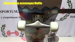 скейтборд SK Muffin обзор