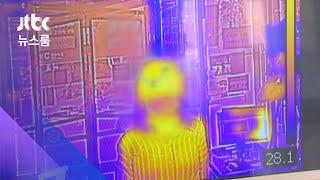 대치동 학원강사 '확진'…수능 앞두고 학생·학부모 '비상' / JTBC 뉴스룸