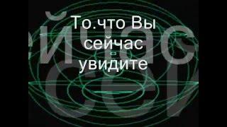 Как стать богатым и счастливым, как добиться успеха(Подробности здесь: http://www.wavescore.com/video-profile.php?u=Zz4MyWG54d&p=1 http://www.youtube.com/watch?v=1GQbGqTJc0c 0:01 все вокруг тебя ..., 2013-03-27T10:33:05.000Z)