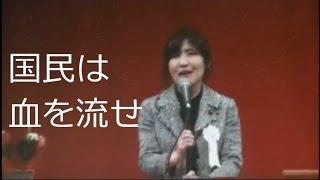 徴兵制?!稲田朋美 防衛大臣半泣き答弁 福島みずほに追及されシドロモドロ