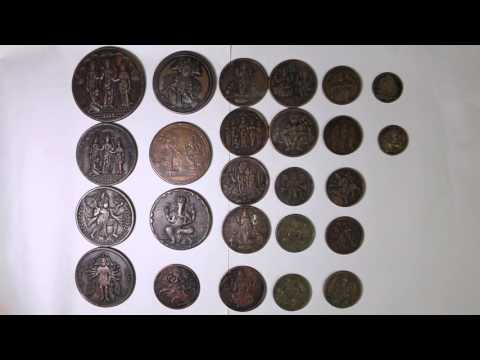 east india company coins