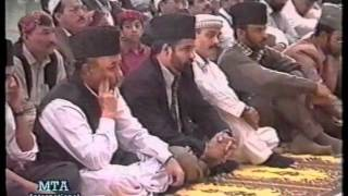 Urdu Khutba Juma on August 30, 1996 by Hazrat Mirza Tahir Ahmad at Germany