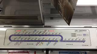 名古屋市営地下鉄 2000系27編成 金山(M01)→東別院(M02)