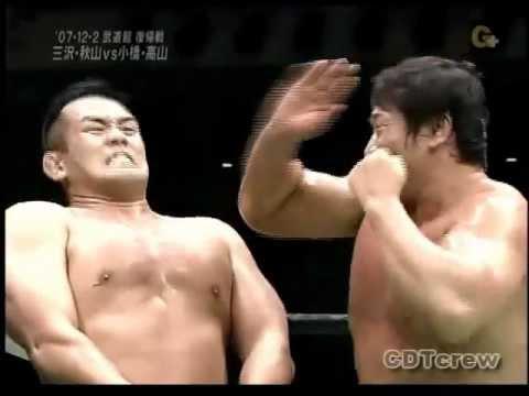 the kobashi chop youtube