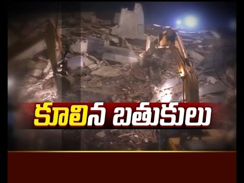 10 Feared Dead As 7- Storey Building Collapses In Hyderabad