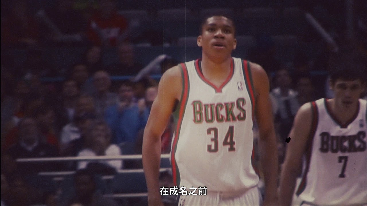 PS4《NBA 2K19》宣傳影像