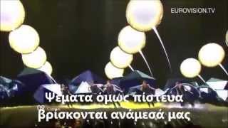 Eurovision Languages 3/4