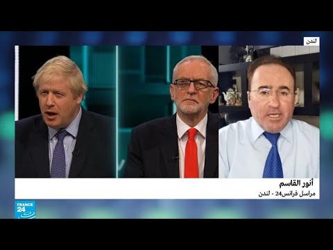 الانتخابات التشريعية البريطانية: جونسون يواجه كوربن في مناظرة أولى  - نشر قبل 2 ساعة
