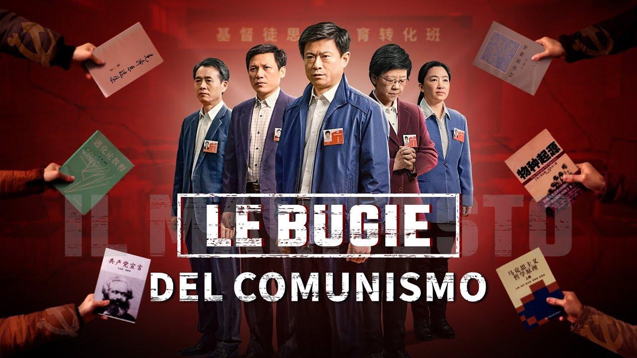 """""""Le bugie del comunismo"""" Prove della persecuzione dei cristiani da parte del PCC  - Trailer"""
