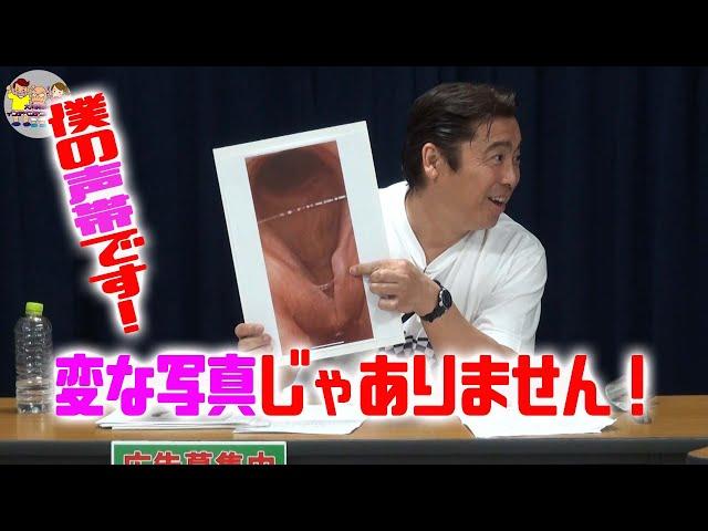 【大川ID】2020年12月③過去動画 寺ちゃんの声に異変? & GoToで大誤算!