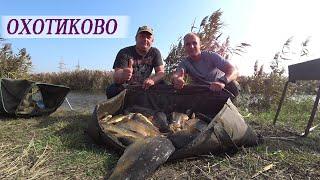 Рыбалка на реке.Ловля карпа в Крыму.