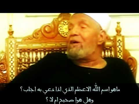 الشيخ الشعراوي -