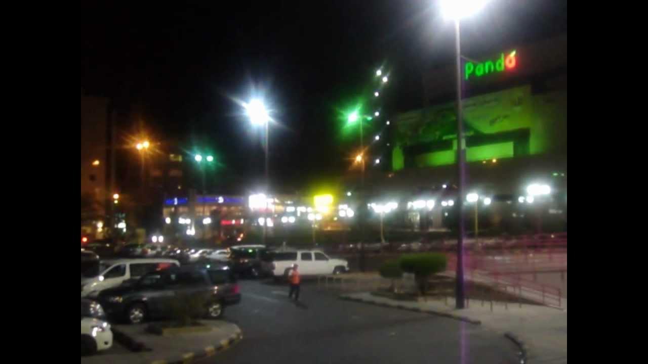 Jamjoom Center, Palestine St  Jeddah, KSA