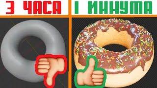 Пончик (donut) в Blender 2.8 Ленивый Блендер 3d Ленивый урок(particle system частицы в blender 2.8)