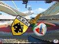 Rádio Antena 1 - AEK x Benfica - Relato dos Golos