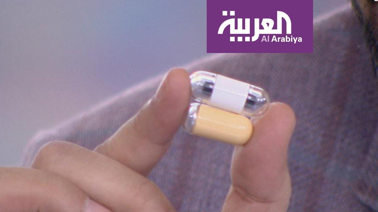 صباح العربية ابلع كبسولة لتشخص مرضك Youtube