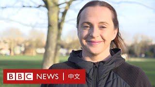 新冠疫情:英國失業單親媽媽靠友人接濟撐過難關- BBC News 中文 - YouTube
