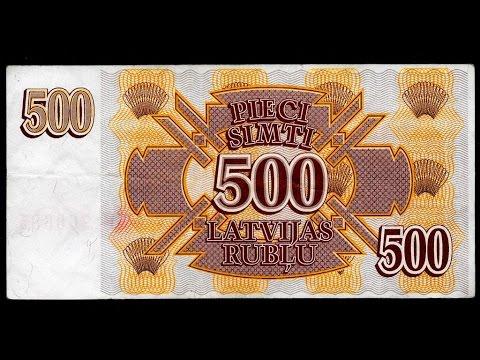 ЛАТВИЯ,ЛАТВИЙСКИЕ РУБЛИ 1992 года,Latvian Ruble In 1992