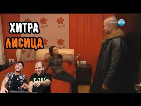 26-ГОДИШНА СИ ТЪРСИ СПОНСОР (ft. Chefo)