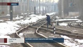 Смерть на путях: 40-летнего мужчину насмерть сбил поезд