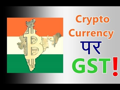 Crytpo Currency पर GST || CNA सच ||
