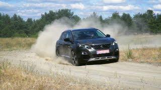 2017 Peugeot 3008 Тест драйв