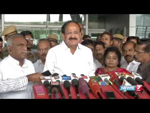 Venkaiah Naidu brands P Chidambaram a irresponsible politician | News7 Tamil