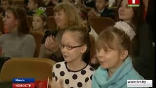 """В Минске проходит детский фестиваль """"Китайская звезда"""""""