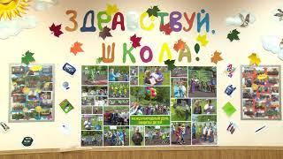 «Газпром космические системы» провели Урок мира в школе-интернате «Доверие»