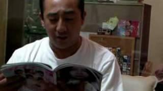浅田マオーがケンちゃんのために絵本を読みました。 http://garigarigar...