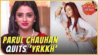 Parul Chauhan Quits Serial 'Yeh Rishta Kya Kehlata Hai' | Saas Bahu Aur Saazish